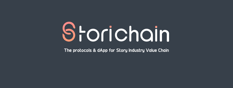 Image result for ico Storichain