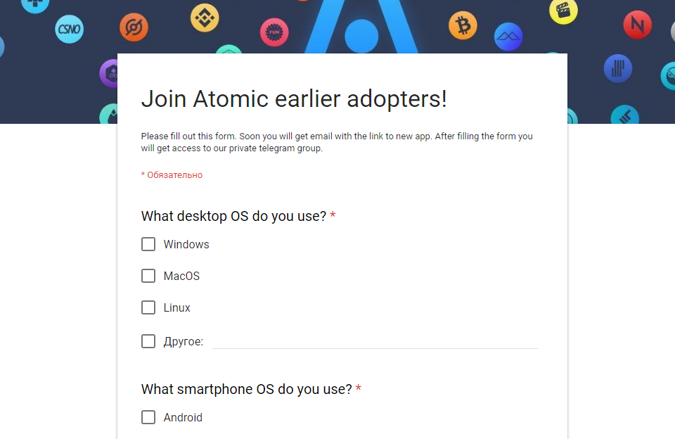 Atomic Wallet mobile app for Android • Newbium
